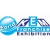 KEM Franchise Exhibition, Athens