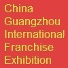 The 29th China (Guangzhou) International Franchise Exhibition (CGIFE)