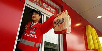 Mcdonalds customer support